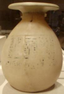 Alabaster jar